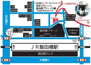 map(大)